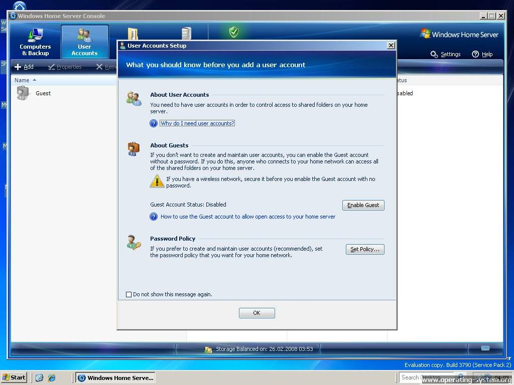 Screenshot: microsoft server windows home server 12